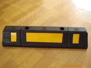 橡胶挡车器 C-8