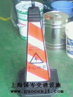 塑料方尖路锥 E-3