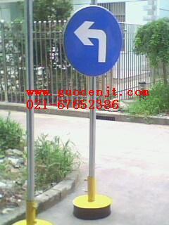 移动式标志牌